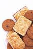 맛있는 초콜릿 칩 쿠키 | Stock Foto