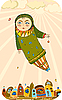 Vector clipart: girl fairy flies over town