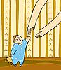 Векторный клипарт: ребенок и руки матери