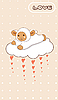 Little lamb flying on love cloud