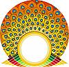 Vector clipart: colourful emblem