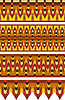 Vektor Cliparts: Set von ethnischen gestreiften Mustern