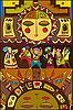 Ethnic People Sun Background