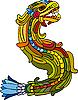Векторный клипарт: радужная змея