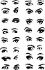 Vector clipart: Female Eyes Set