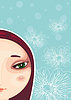 Vector clipart: Girl Face Part Close-up