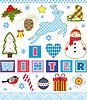 Векторный клипарт: Зима текстильных элементов