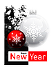 Vector clipart: Defocused abstract background with Christmas balls