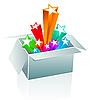 Векторный клипарт: Подарочная коробка-сюрприз - развлечения