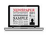 Векторный клипарт: Интернет газета