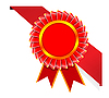 Vector clipart: corner with ribbon for quality certificate