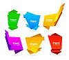 Векторный клипарт: Абстрактный оригами