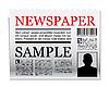 Vector clipart: newspaper icon