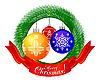 Векторный клипарт: Рождество фона