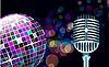 Векторный клипарт: диско шар с микрофоном