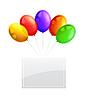 Векторный клипарт: Красивые воздушные шары партии