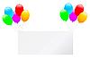 Векторный клипарт: воздушные шары и баннеры