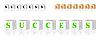 Векторный клипарт: Детский 3D кубов алфавит