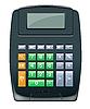 Vector clipart: Calculator