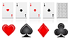 Vector clipart: game cards
