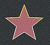 Star | Stock Illustration