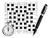 Vector clipart: blank crossword