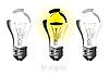 Векторный клипарт: Реалистичная лампы