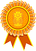 Vector clipart: Illustration of award rosette