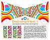 Vektor Cliparts: abstrakte Disco Hintergrund