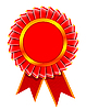 Vector clipart: Illustration of award rosette