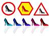 Векторный клипарт: обувь