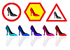 Vektor Cliparts: Schuhe