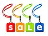 Vector clipart: sale labels