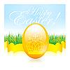 Vector clipart: easter egg