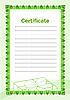 Vector clipart: Blank Certificate