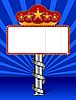 Vector clipart: Marquee with wraps film strip