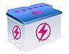 Vector clipart: car battery