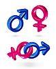 Векторный клипарт: Мужской и женский пол символ