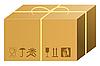 Vector clipart: shipping box