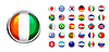 Vector clipart: Flag set background