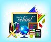 学校图标 | 光栅插图