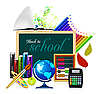 School design | Stock Vector Graphics
