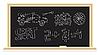 Vector clipart: The blackboard in the classroom