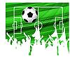 Vector clipart: football background