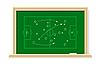 Vector clipart: Football Scheme
