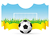 Vector clipart: soccer ball and gate