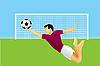 Vector clipart: soccer goalkeeper