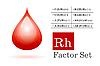 Векторный клипарт: Резус-фактор и капли крови