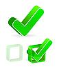 Vector clipart: Green check box with check mark