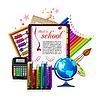 Vector clipart: School icon